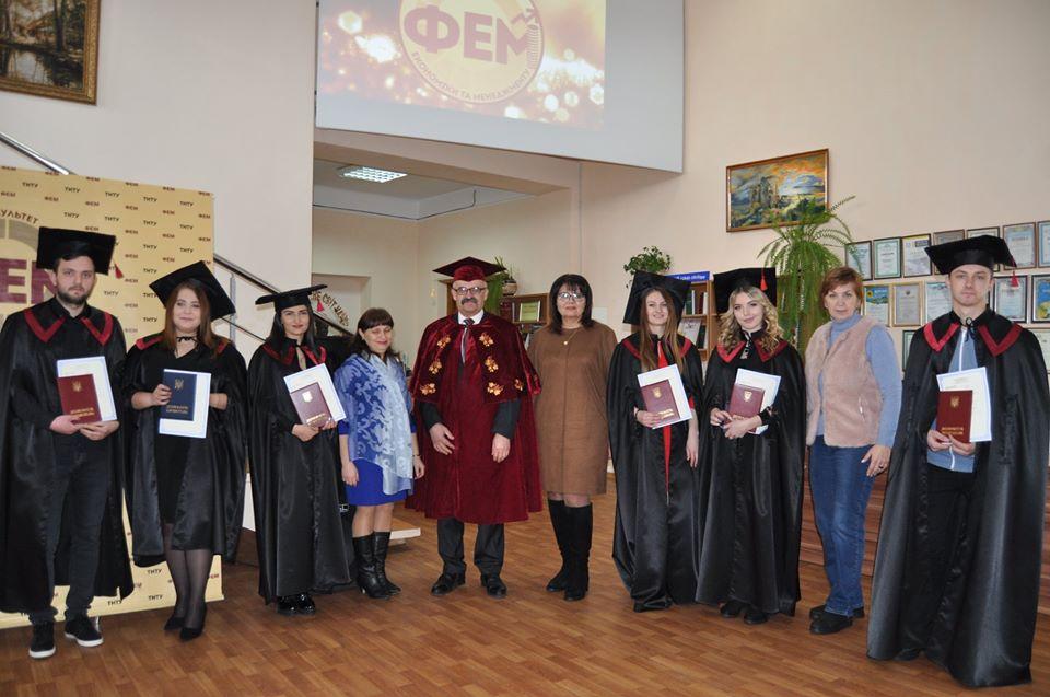 Вручення дипломів магістра