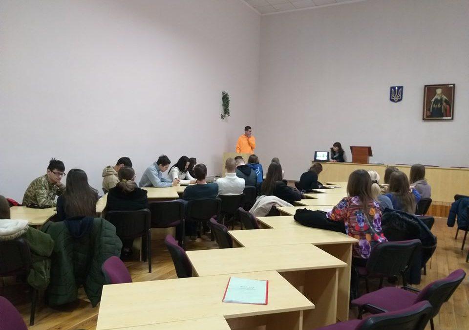 Всеукраїнської студентської олімпіади зі спеціальності «Маркетинг»